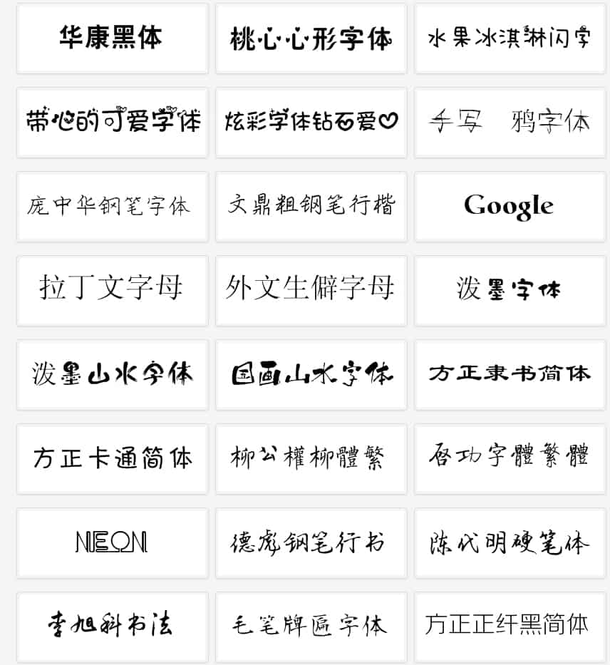 ps字体2